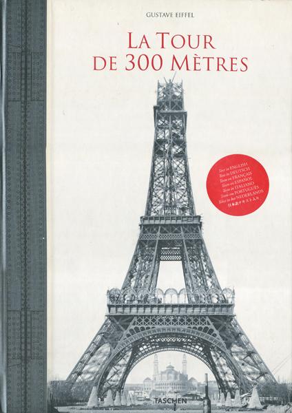 La Tour De 300 Metres - 300メートルの塔