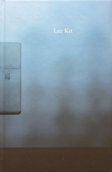 Lee Kit: Never