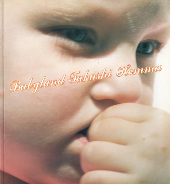 ホンマタカシ Babyland Takashi Homma
