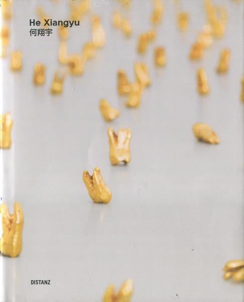 He Xiangyu 何翔宇