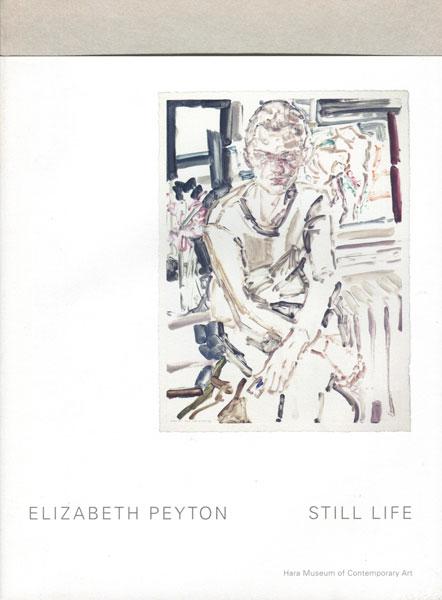 エリザベス・ペイトン: Still life 静 | 生