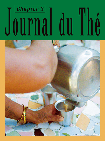Journal du The - Chapter 3 [日本語訳別冊付]