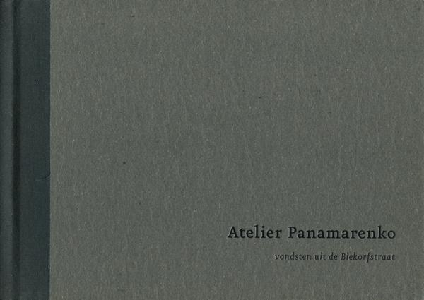 Atelier Panamarenko