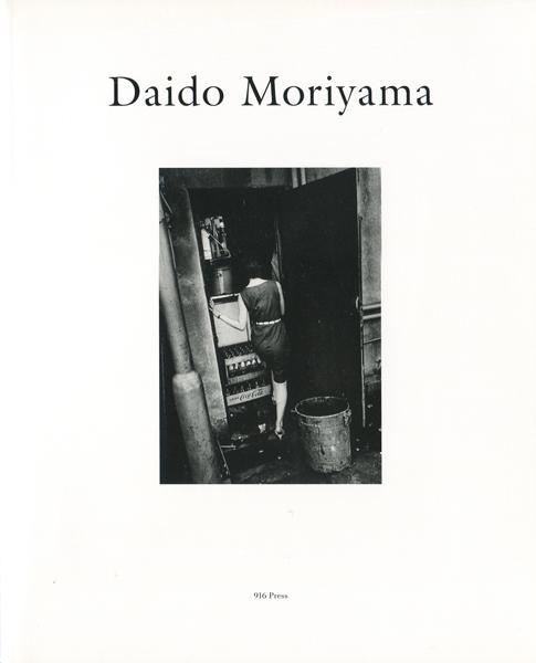 Daido Moriyama 1965〜