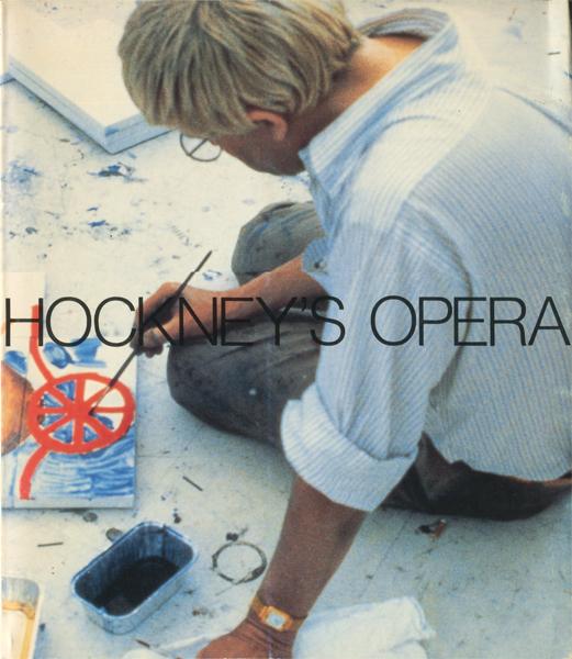 ホックニーのオペラ 展 図録