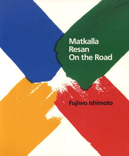 Fujiwo Ishimoto: Matkalla Resan On the Road