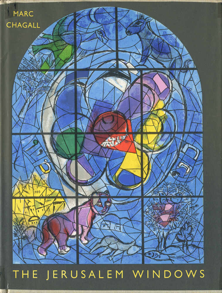 Marc Chagall: The Jerusalem Windows