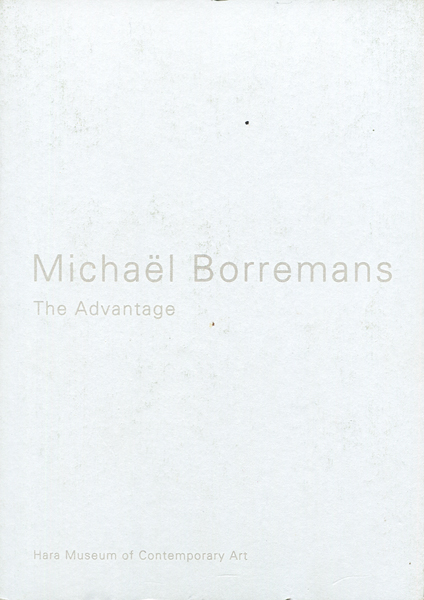 Michael Borremans: The Advantage
