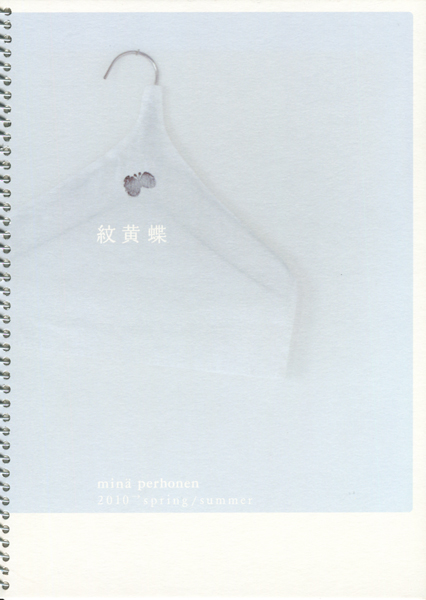 mina perhonen 紋黄蝶 2010→ Spring / Summer Collection