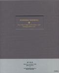 森村泰晶 《卓上のバルコ・ネグロ》より, 1984 コロタイプ・ポートフォリオ