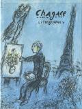 Chagall Lithographe V