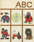 John Burningham's ABC