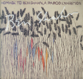 ベン・シャーン展―Homage to Ben Shahn, A PARCO Exhibition図録