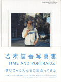 TIME AND PORTRAITS