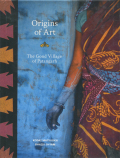Origins of Art - The Gond Village of Patangarh