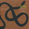 SSSS - Snake Art and Allegory