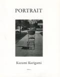 Kazumi Kurigami: Portrait
