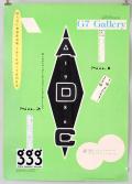 ギンザ・グラフィック・ギャラリー ポスター 1986-1993年 各種