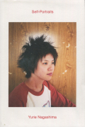 SELF-PORTRAITS by Yurie Nagashima [SIGNED]