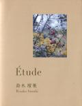 鈴木理策  Etude