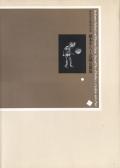 異色の芸術家兄弟―橋本平八と北園克衛 展 図録