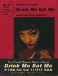 Drink Me Eat Me