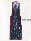 パラレル・ヴィジョン 20世紀美術とアウトサイダー・アート