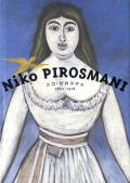 ニコ・ピロスマ二 1862-1918