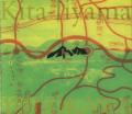 北飯山カタツムリ