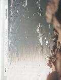 石川直樹 この星の光の地図を写す