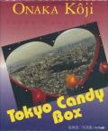 尾仲浩二 Tokyo Candy Box