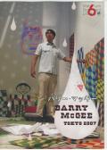 バリー・マッギー TOKYO 2007