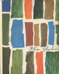 Ben Shahn: Paintings