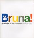 ディック・ブルーナ 展 図録 ミッフィー、ブラック・ベア、そのシンプルな色とかたち