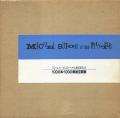 ミシェル・ビュトールと画家たち「100の本・100の美術空間」展
