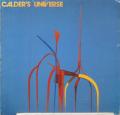 カルダーの世界 展 図録