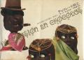 チョコレート細工