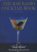 The Bar Radio Cocktail Book