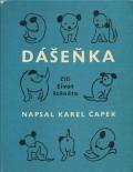 dasenka 1210