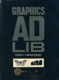 TONY HINWOOD: GRAPHICS AD LIB 各巻