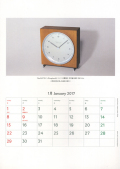 calendar 2017 shukuro habara's collection