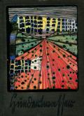 フンデルトワッサー世界巡回 展 図録