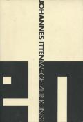 ヨハネス・イッテン 造形芸術への道 展 図録