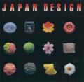 JAPAN DESIGN(リブロポート)