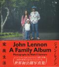 ジョン・レノン 家族生活