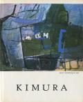 KIMURA 1983 木村忠太 画集