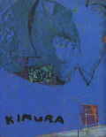 木村忠太 1994年 展 図録