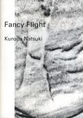 ファンシー・フライト