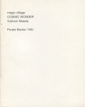 Yukinori Maeda: magic village COSMIC WONDER [2冊組]