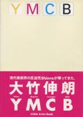 Shinro Ohtake: YMCB